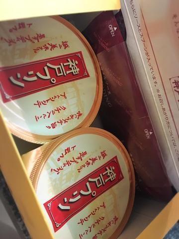 「お礼┏○))」03/17(03/17) 20:16 | メイの写メ・風俗動画