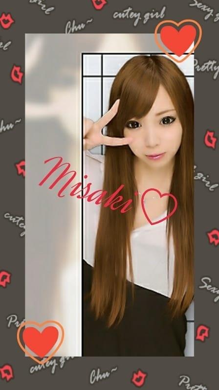 「出勤です♡」03/17(03/17) 20:55 | Misaki ミサキの写メ・風俗動画