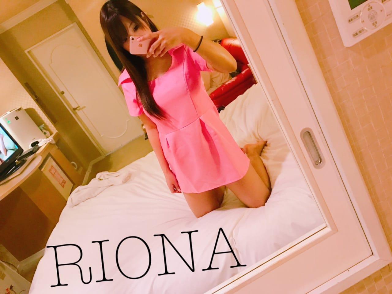 「御礼♡*.+゜」03/17(03/17) 21:25 | リオナの写メ・風俗動画
