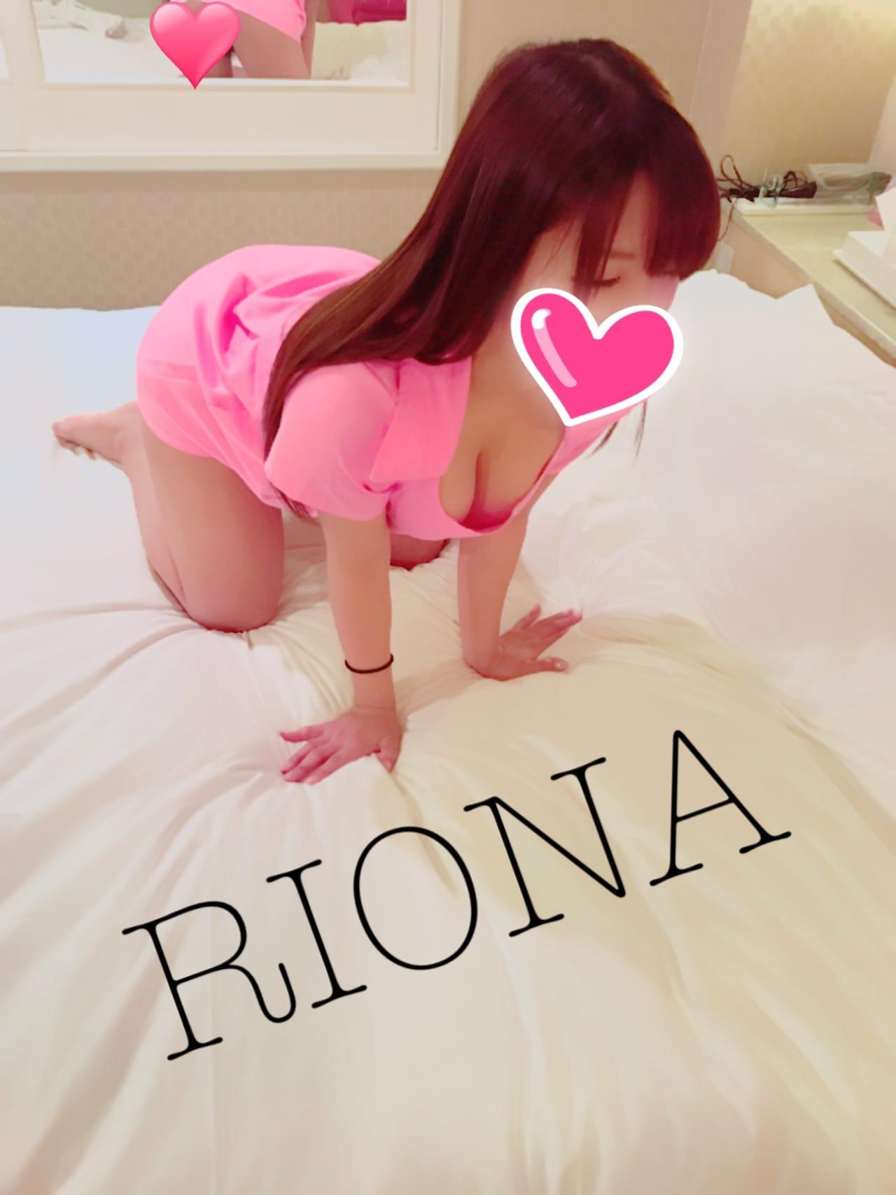 「御礼♡*.+゜」03/17(03/17) 21:26 | リオナの写メ・風俗動画