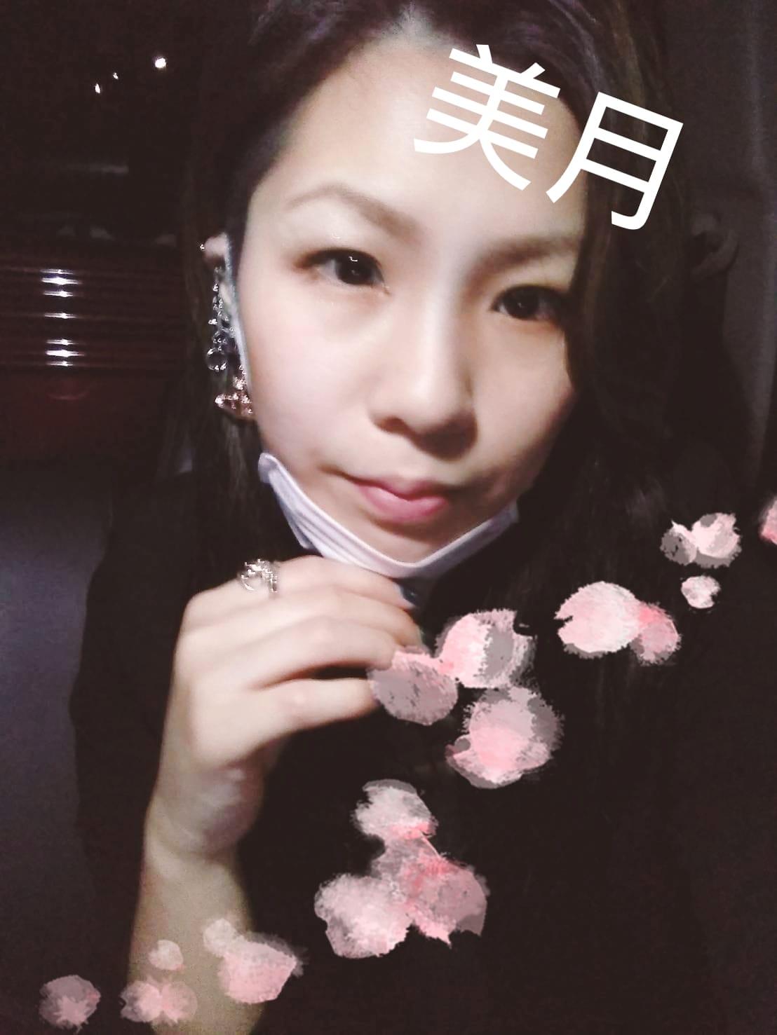 「ブログ講読せよ。」03/17(03/17) 21:39   美月 桜の写メ・風俗動画