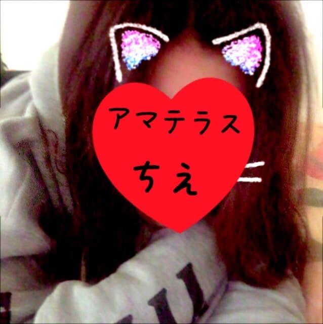 「しゅっきん♡」03/17(03/17) 22:30 | Chie(ちえ)の写メ・風俗動画