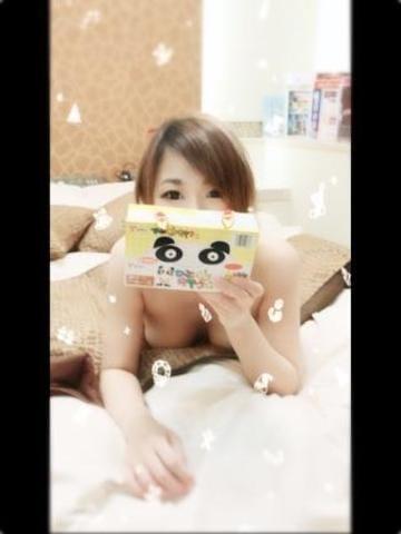 「ありがとぉございました♡」03/18(03/18) 02:00 | りおなの写メ・風俗動画