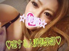 「☆☆お疲れ様でしたぁー!♪♪☆☆」03/18(03/18) 03:53 | 美鈴(みすず)の写メ・風俗動画