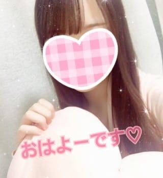 「いまおきたぁ…」03/18(03/18) 10:40 | あいの写メ・風俗動画