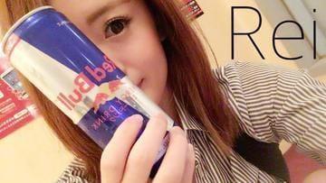 「この後の❤️」03/18(03/18) 15:47 | れい【巨乳】の写メ・風俗動画