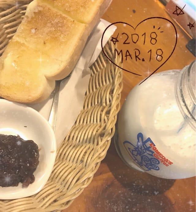 「おはよー!」03/18(03/18) 15:59 | ななみの写メ・風俗動画