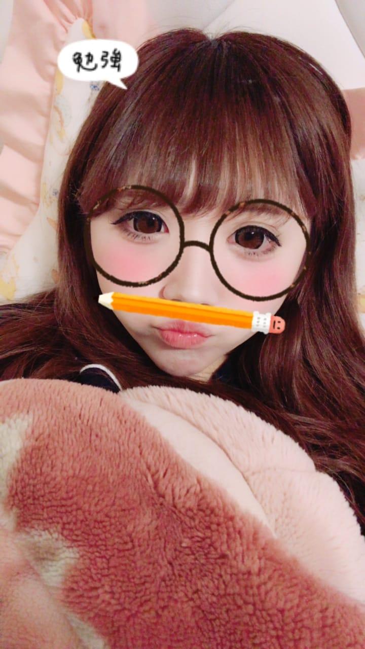 「おはよん」03/18(03/18) 16:19   つきよの写メ・風俗動画