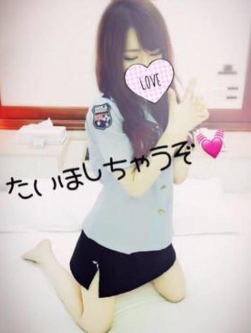 「おまわりさんの♡」03/18(03/18) 17:51 | りお☆妖精さんの写メ・風俗動画