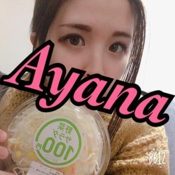 「晩ご飯♡タイム」03/18(03/18) 21:00 | アヤナの写メ・風俗動画