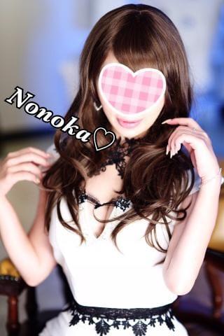 「返信完了っ???」03/18(03/18) 21:10 | ノノカ☆一目惚れ注意GIRL♥の写メ・風俗動画
