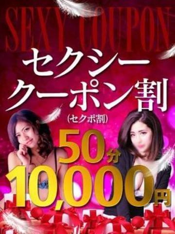 「モミモミ動画Part3✨」03/18(03/18) 21:42 | アヤナの写メ・風俗動画