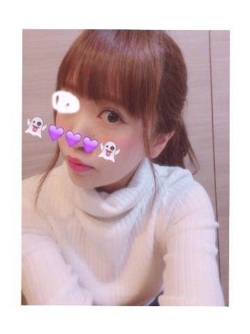 「♡」03/18(03/18) 22:33 | こはくの写メ・風俗動画