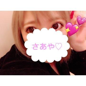 「はじめましてー」03/18(03/18) 22:37 | もあの写メ・風俗動画