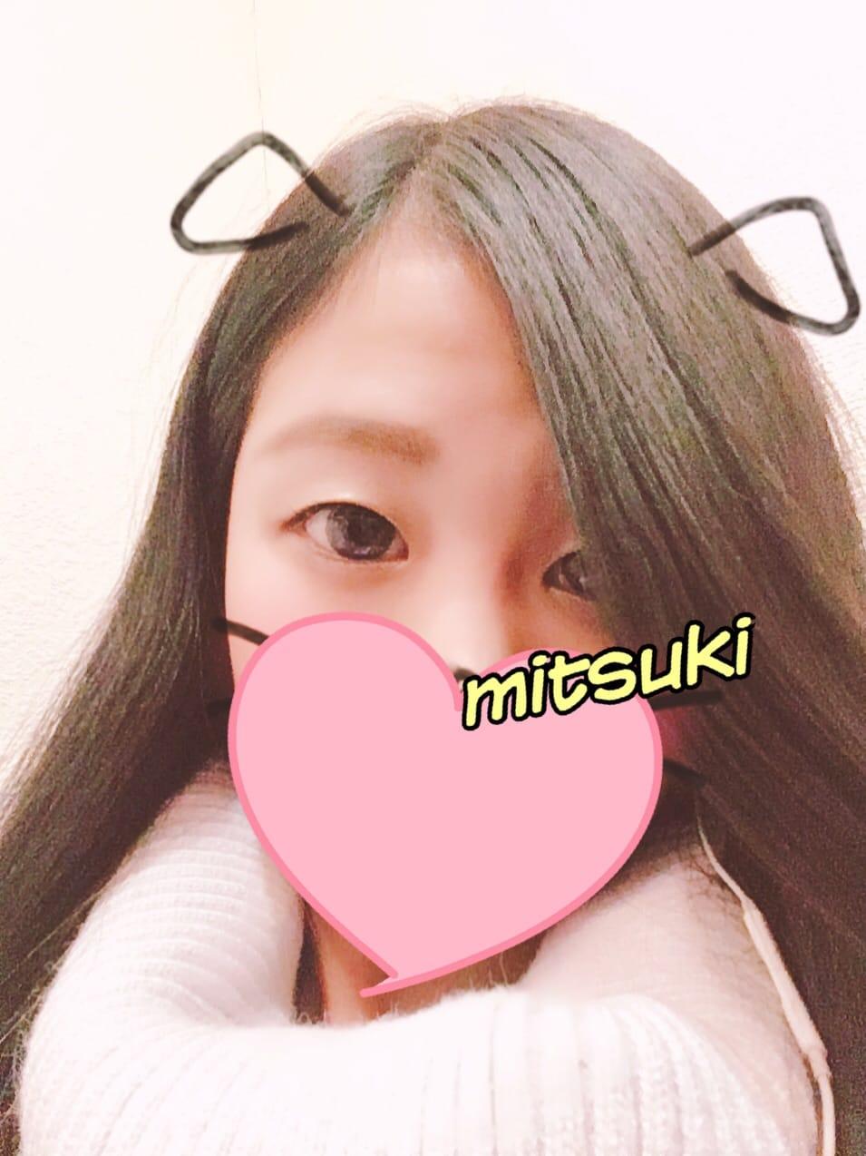 「お礼!」03/19(03/19) 00:49 | 美月/みつきの写メ・風俗動画