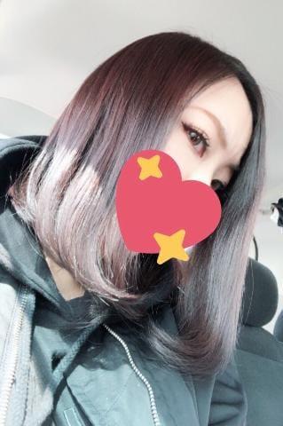 「今日のお礼♡」03/19(03/19) 01:22   まきの写メ・風俗動画