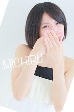 「おれいなり」03/19(03/19) 04:18 | みちるの写メ・風俗動画