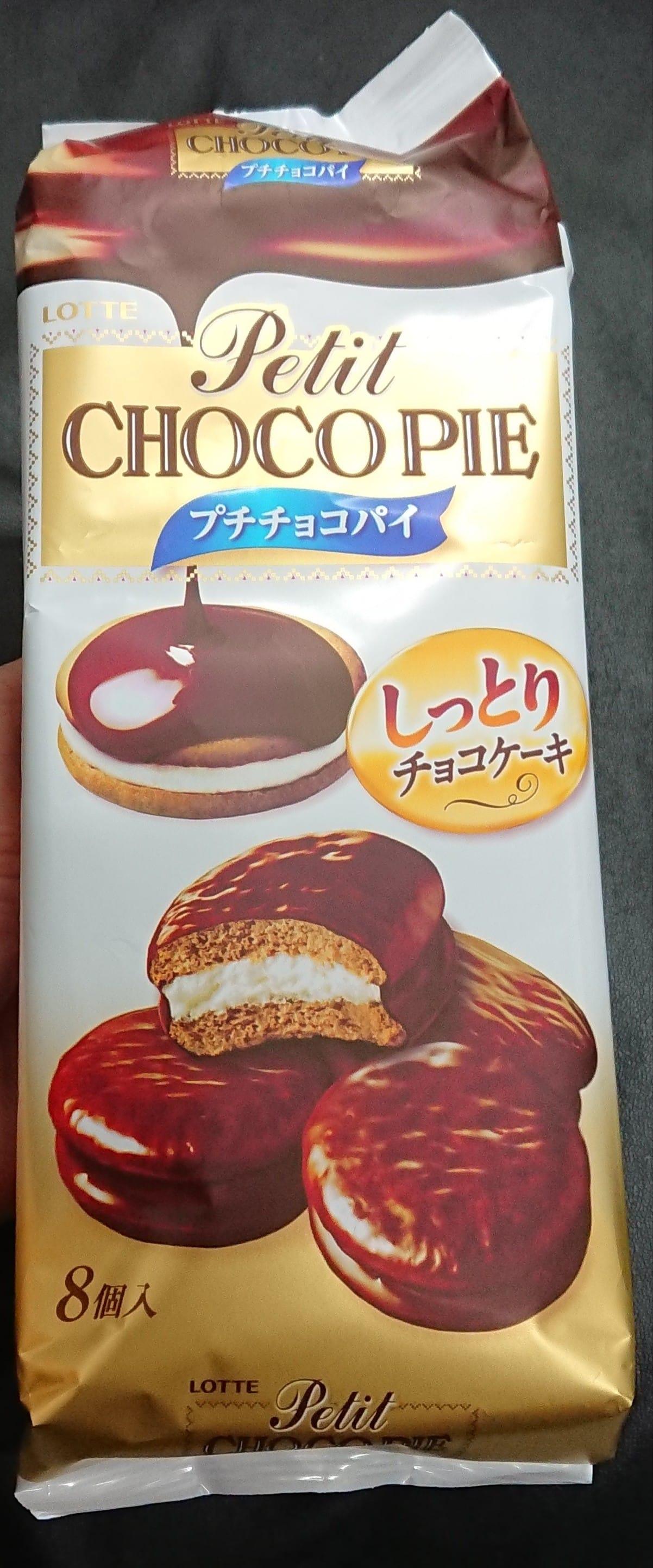 「T様からのチョコパイ☆」03/19(03/19) 11:52   あかねの写メ・風俗動画