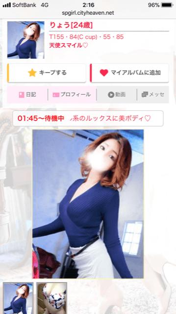 「パネル変更?? ?(´ω`?)? ??」03/19(03/19) 17:38   りょうの写メ・風俗動画