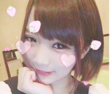 「出勤にゃー」03/19(03/19) 20:32 | 美少女体験❤︎みゅう❤︎の写メ・風俗動画