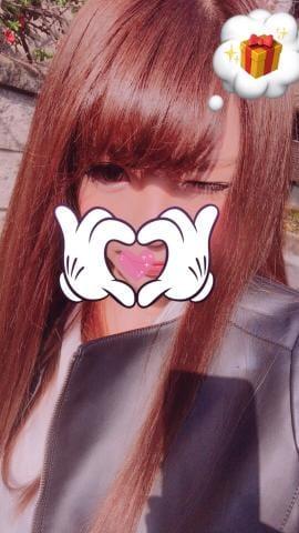 「[spam] 出勤〜☆」03/19(03/19) 21:13 | みいなの写メ・風俗動画