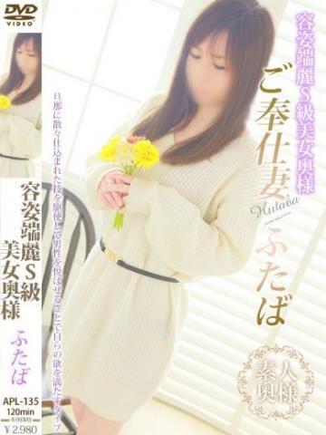 「ありがとっ★」03/20(03/20) 00:13 | ふたばの写メ・風俗動画