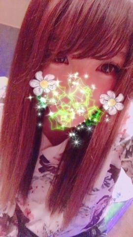 「[spam] 新小岩のお客様☆」03/20(03/20) 00:20 | みいなの写メ・風俗動画