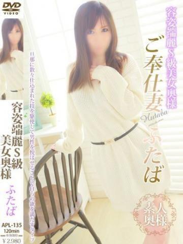 「アンジュ Yさん」03/20(03/20) 01:12 | ふたばの写メ・風俗動画