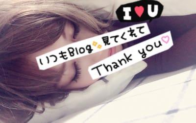 「おつかれさまでした」03/20(03/20) 05:26 | りんかの写メ・風俗動画