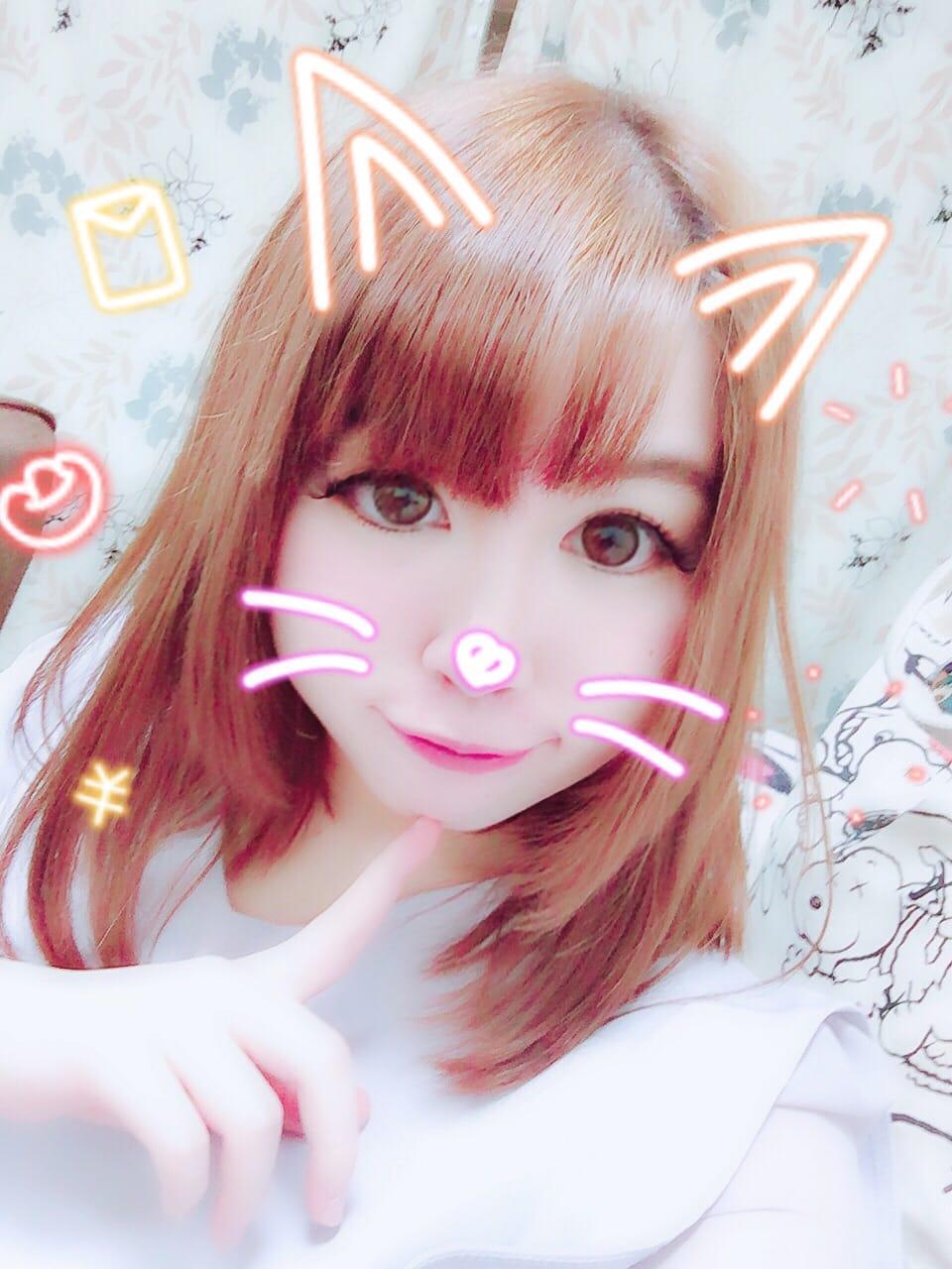 「おはよ(´・ω・`)」03/20(03/20) 09:13 | あやりの写メ・風俗動画