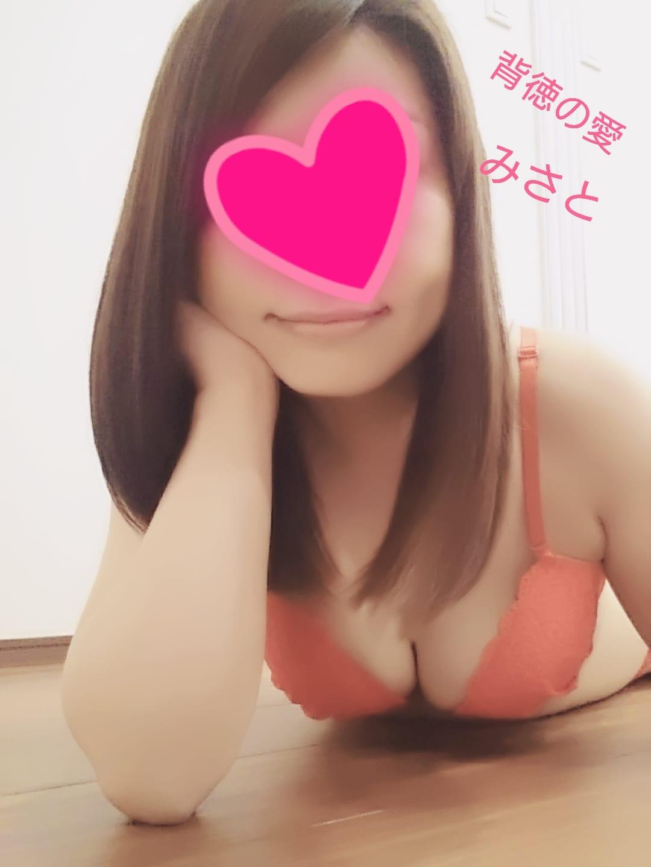 「冷たい…☆」03/20(03/20) 18:04 | みさと奥様の写メ・風俗動画