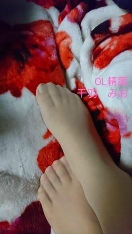 「[お題]from:激辛中毒さん」03/21(03/21) 01:18 | 新人☆千羽 みおの写メ・風俗動画