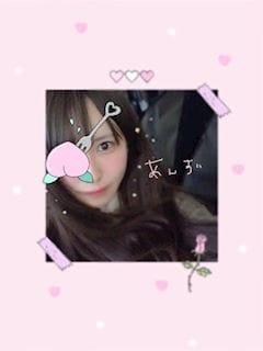 「会いたーい?」03/21(03/21) 13:47 | あんずの写メ・風俗動画