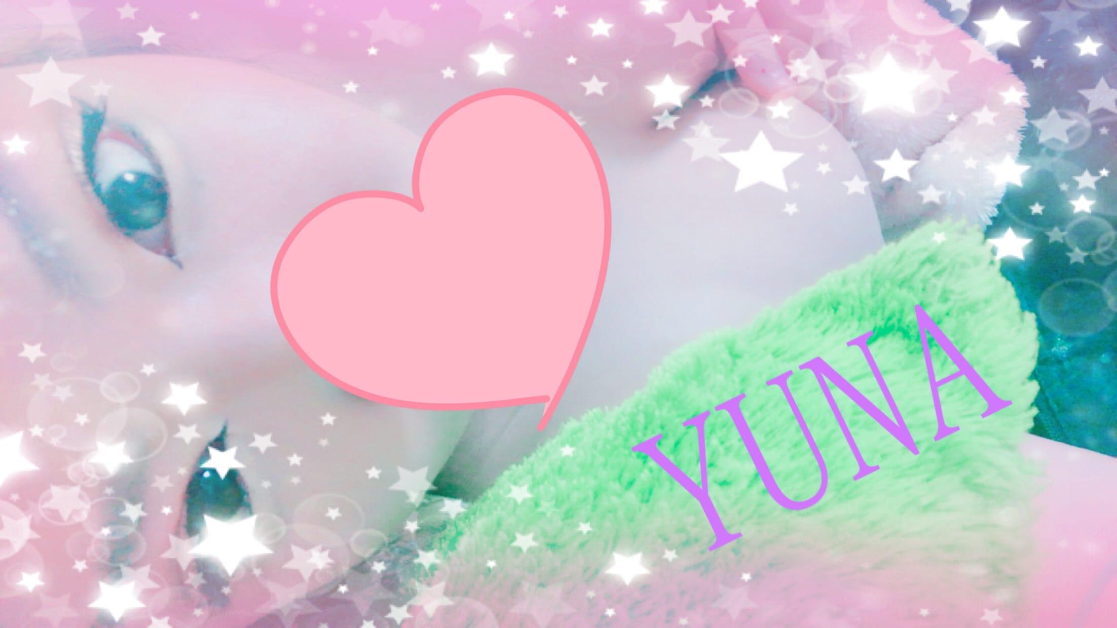 「久しぶりです♪」03/21(03/21) 17:26 | ゆなの写メ・風俗動画