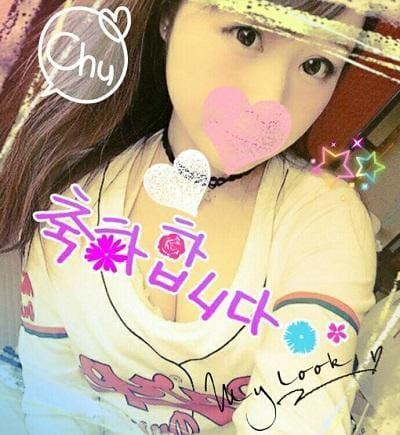 「いいてんき(o^^o)」03/21(03/21) 18:59   りんごの写メ・風俗動画