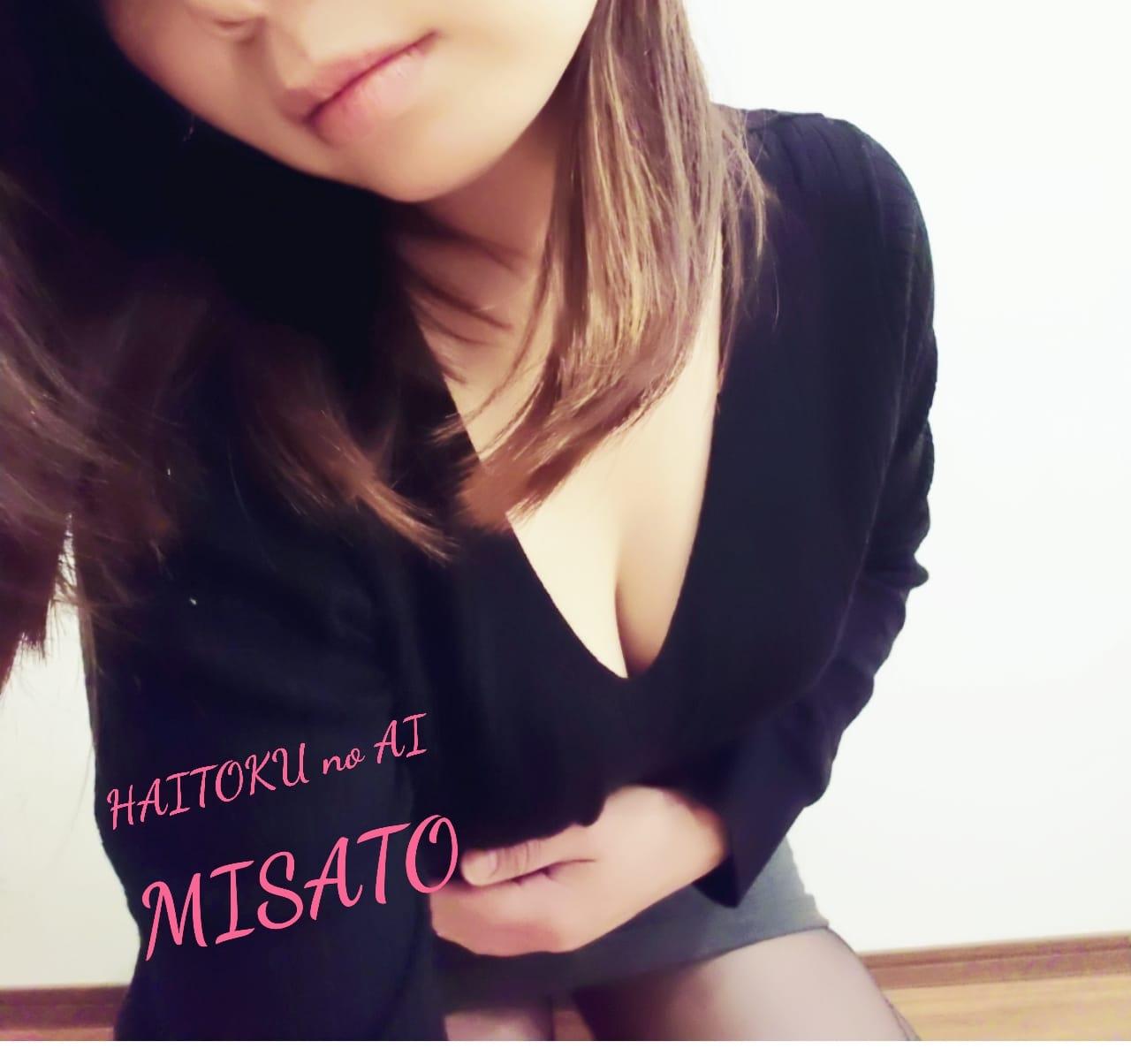 「まだ…☆」03/21(03/21) 19:43 | みさと奥様の写メ・風俗動画