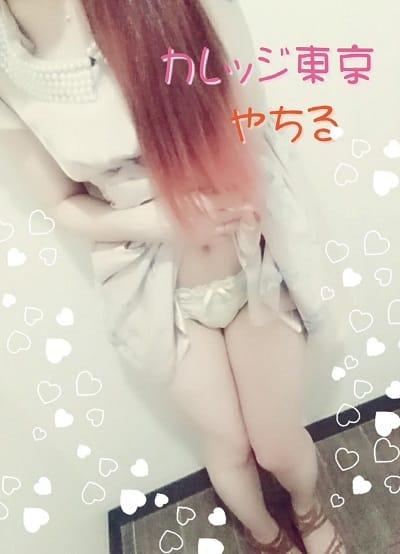 「ありがと♡」03/21(03/21) 22:16 | やちるの写メ・風俗動画