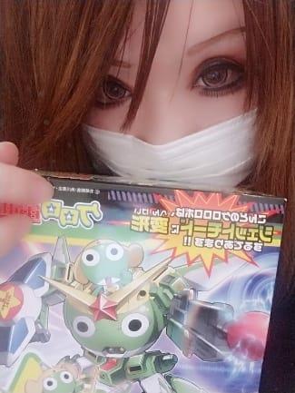「ゲーム」03/21(03/21) 23:12   リンカ の写メ・風俗動画