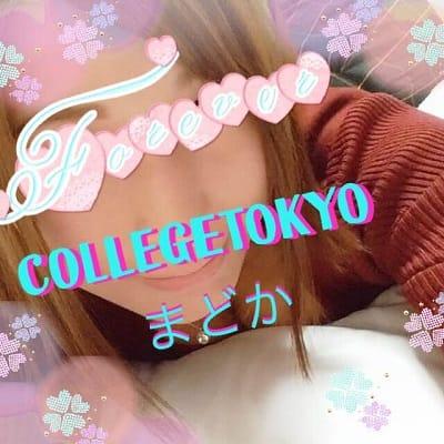 「(´-`).。oO」03/22(03/22) 01:47   まどかの写メ・風俗動画