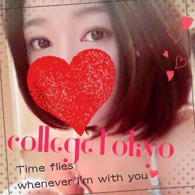 「ご予約のお兄さん♡」03/22(03/22) 03:49 | ゆうみの写メ・風俗動画
