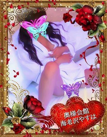 「しました♡」03/22(03/22) 15:22 | 海老沢 やすは【桃色美人】の写メ・風俗動画