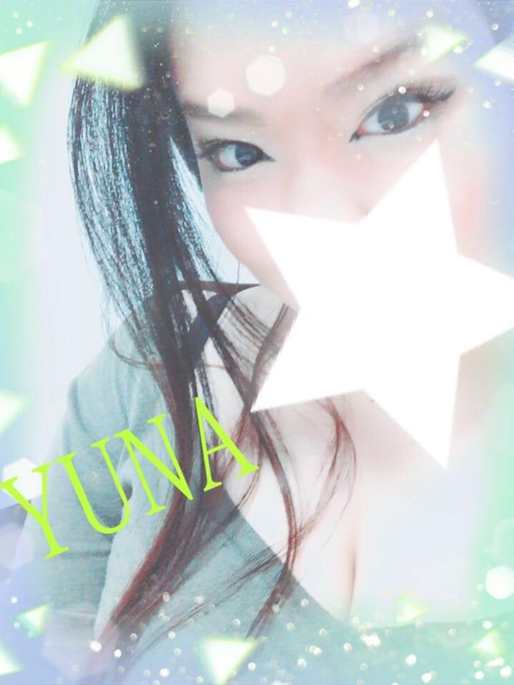 「出勤したよ♪」03/22(03/22) 17:13 | ゆなの写メ・風俗動画