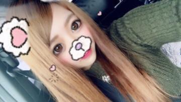 「おなかへた」03/22(03/22) 19:40 | りお【G】若さ全開ナース☆の写メ・風俗動画