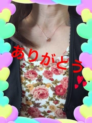 「お気に入り登録嬉しい(*^^*)」03/22(03/22) 19:48 | 辻紅音の写メ・風俗動画
