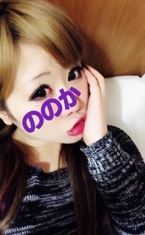 「ありがとー♥」03/23(03/23) 02:35   矢神 ののかの写メ・風俗動画