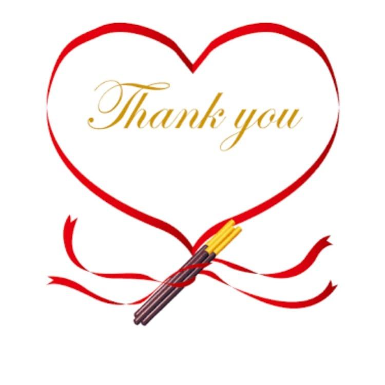 「お礼です♪( ´θ`)」03/23(03/23) 09:36 | 河合さんの写メ・風俗動画