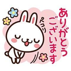「ラブホのお兄さん」03/24(03/24) 03:04   えれな 即尺無料!!の写メ・風俗動画