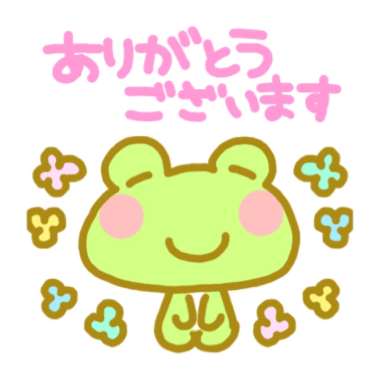「ラブホのお兄さん」03/24(03/24) 05:44   えれな 即尺無料!!の写メ・風俗動画