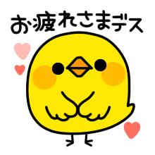 「お疲れ様です」03/24(03/24) 06:04   えれな 即尺無料!!の写メ・風俗動画