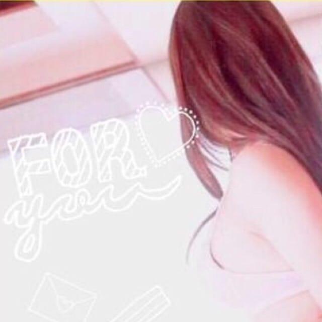「お礼 * 天王寺M さん」03/24(03/24) 18:23 | 朝倉さとみの写メ・風俗動画